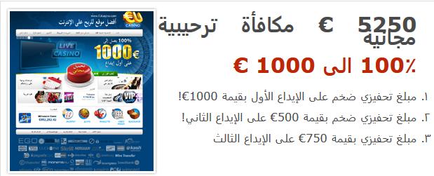 Arab EUCasino