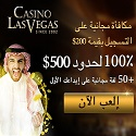 Arab Lasvegas Casino